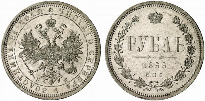 Монеты в харькове творчество народов ссср 1937