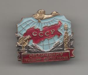 Кому продать нагрудные значки в Киеве