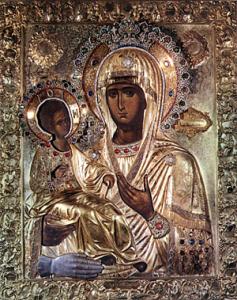 VergineTricherusa[1]