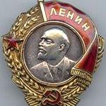 Орден Ленина 1934-1936
