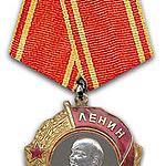 Орден Ленина 1943-1991
