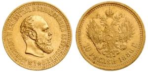 Продать царский червонец Одесса, Черкассы