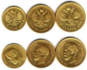 Скупка золотых монет в Киеве