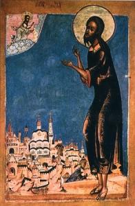 Старинная икона Св. Алексий, человек Божий