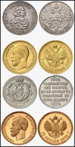 Zolotye-i-serebryanye-monety-Nikolaya-2-ih-stoimost-i-tirazh-[1]