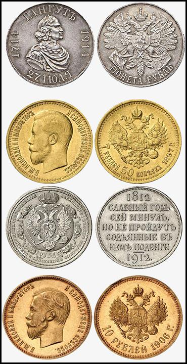 Нумизматы украины цены на монеты 500 тенге каменные изеяния