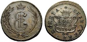Как продать царские монеты в Украине