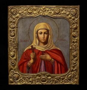 Икона Св. Мученица Татьяна