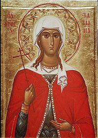 Икона Св. Мученица Татьяна оценить, продать