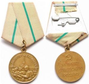 Medal_Leningrad_USSR[1]