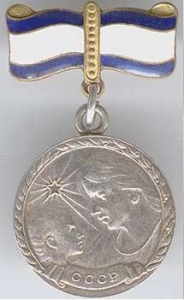 Motherhood_Medal2[1]