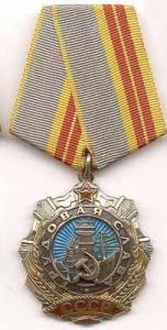 Оценить, продать орден СССР Киев, Обухов, Белая Церковь