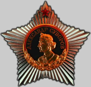 Order_of_Suvorov_1st_class[1]