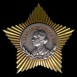 Продать Орден Суворова II степени