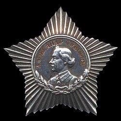 Продать Орден Суворова III степени