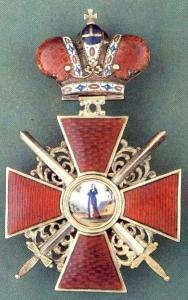 Орден Святой Анны. Оценить, продать