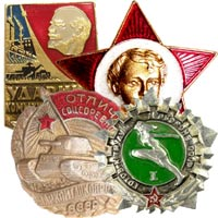 Продать значок монета польша 10 злотых 2003 год бригадный генерал станислав мацек
