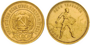 продать золотые монеты в Виннице