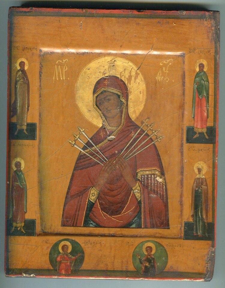 Кому продать икону в Харькове ...: antikinfo.com.ua/semistrelnaya-otsenit-prodat-ikonu