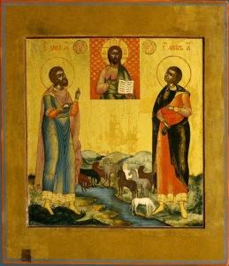 Оценить икону Каменское (Днепродзержинск)