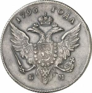 Продать монету Харьков, Полтава, Запорожье