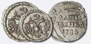 Продать царские монеты в Запорожье