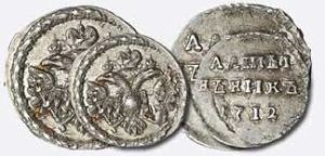 Скупка старинных монет в Запорожье