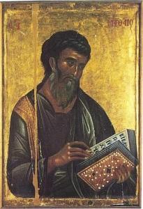 apostol-mathey-athos[1]