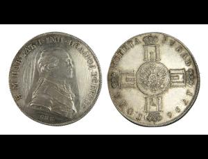 Монеты Павла I. Оценить, продать