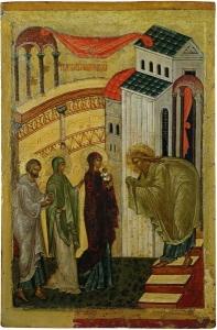 Сретение Господне. Оценить, продать икону Одесса, Рени, Березовка