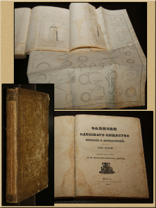 Продать антикварные книги Одесса