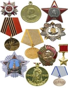 Кому продать медаль СССР в Киеве