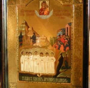 Вифлеемские младенцы. Оценить, продать икону Одесса, Раздельная, Кодыма