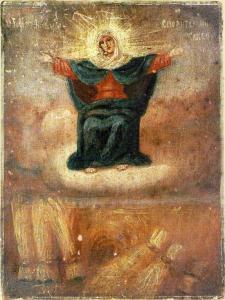 Спорительница хлебов. Продать старинную икону Одесса, Котовск, Беляевка