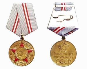 продать медали СССР Сумы, Лебедин, Воронеж