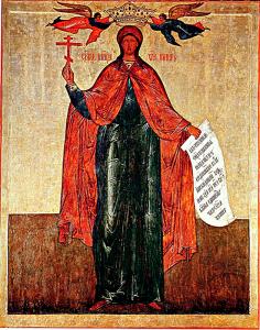 Святая Ирина продать старинную икону