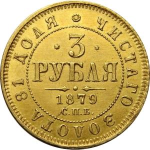 Цены на золотые царские монеты в Украине