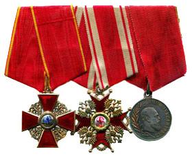 Продать награду Покров (Орджоникидзе)