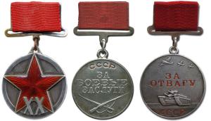 Кому продать медаль СССР в Запорожье