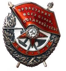 Скупка наград Винница, Житомир, Днепродзержинск