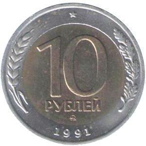 10r1991_04[1]
