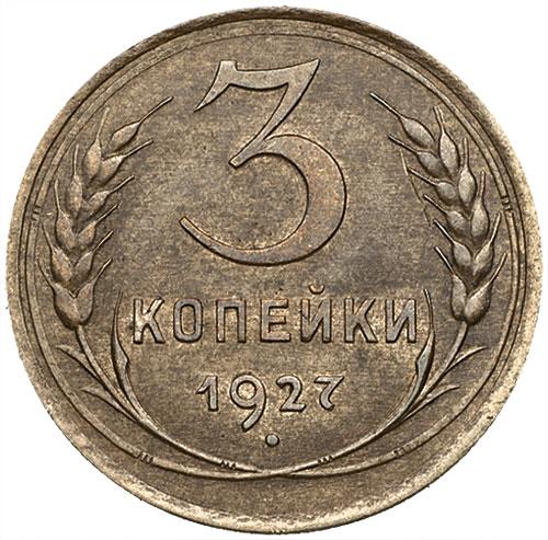 Нумизматика в харькове цены на монеты украины чит на деньги в кубезумие 2