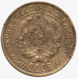 2-kop-1927