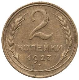 Продать монеты в днепропетровске one pound 2000