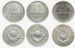 Старинные монеты цены Киев, Харьков, Одесса