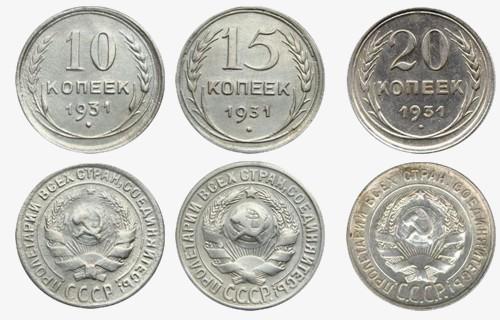 Где можно продать монеты ссср в харькове сокровища 1391