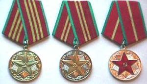 Продать медаль СССР в Мариуполе
