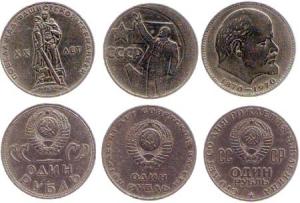 Продать советские монеты в Днепре (Днепропетровск)