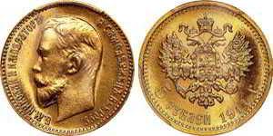 Продать золотые монеты в Днепре (Днепропетровске)