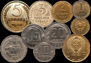 Продать советские монеты в Киеве, Харькове, Одессе